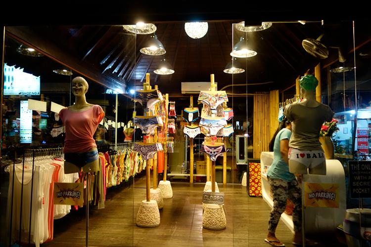 水明漾街區商店